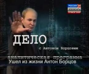 чувашский канал чаваш ен смотреть онлайн