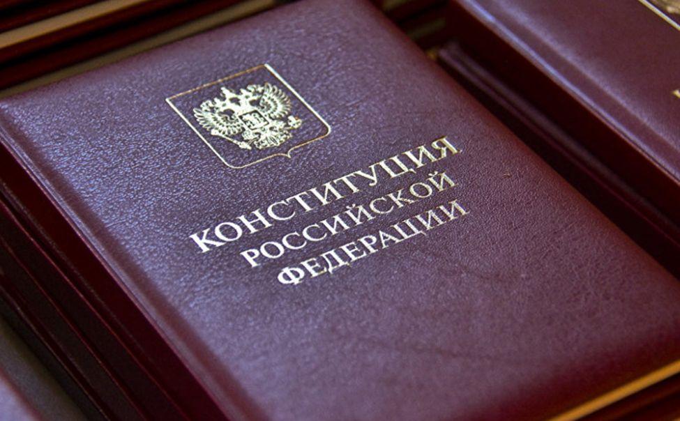 В Чувашии идет широкое обсуждение поправок к Конституции России