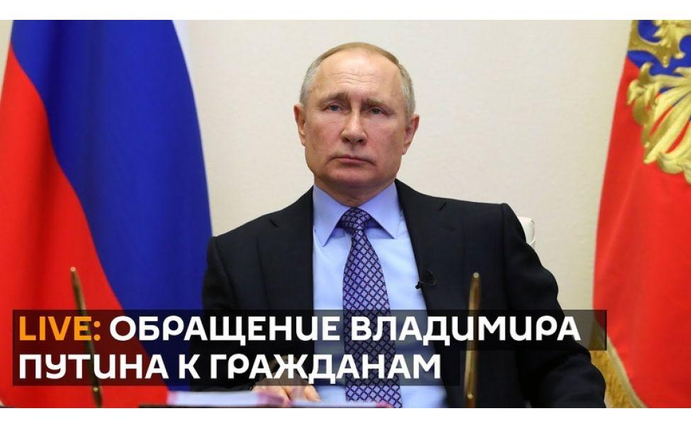 Путин продлил нерабочий режим до конца апреля