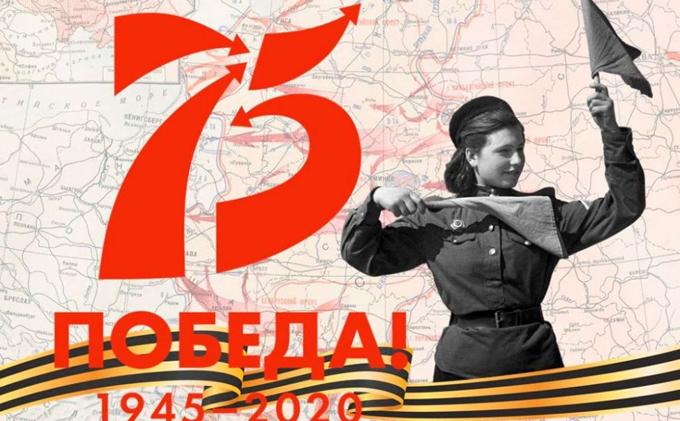 В Чувашии готовится онлайн-программа к празднованию 75-летию Великой Победы
