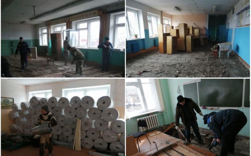 В Турмышской школе Янтиковского района начался капитальный ремонт