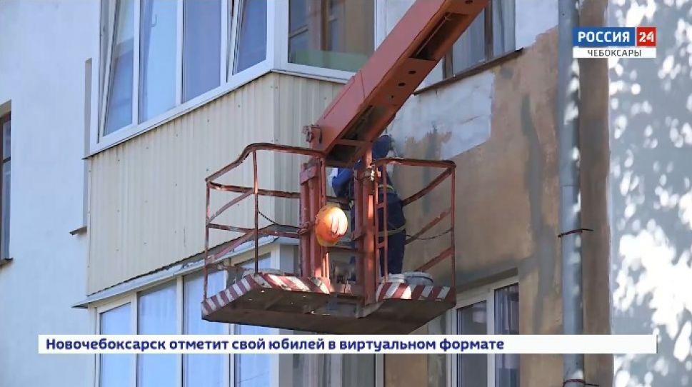 новость, поздравления на дом в чебоксарах представляет
